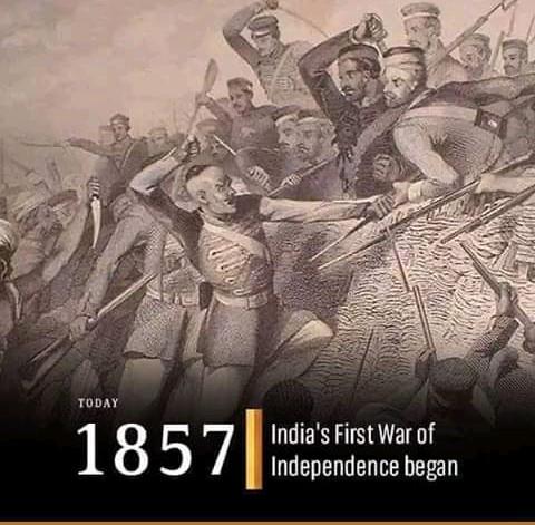 'ভারতবর্ষের প্রথম স্বাধীনতা ও মুক্তির সংগ্রাম অমর হোক'