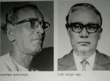 মওলানা ভাসানীর আমন্ত্রণে কাগমারী সম্মেলনে যোগ দিতে ভারতীয় সাংস্কৃতিক যে প্রতিনিধি দল এসেছিলেন