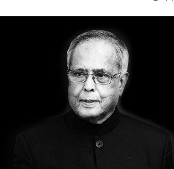 ভারতের সাবেক রাষ্ট্রপতি প্রণব মুখার্জির জীবনাবসান