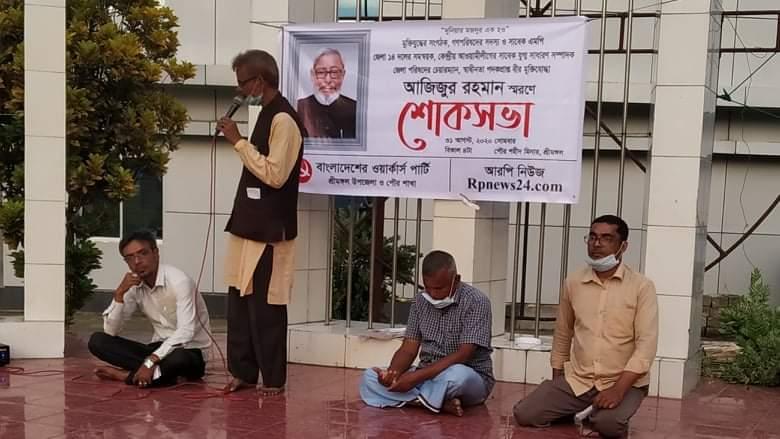 অাজিজুর রহমানের আদর্শ 'মুক্তিযুদ্ধের চেতনা অনুসরণ করতে হবে: সৈয়দ অামিরুজ্জামান