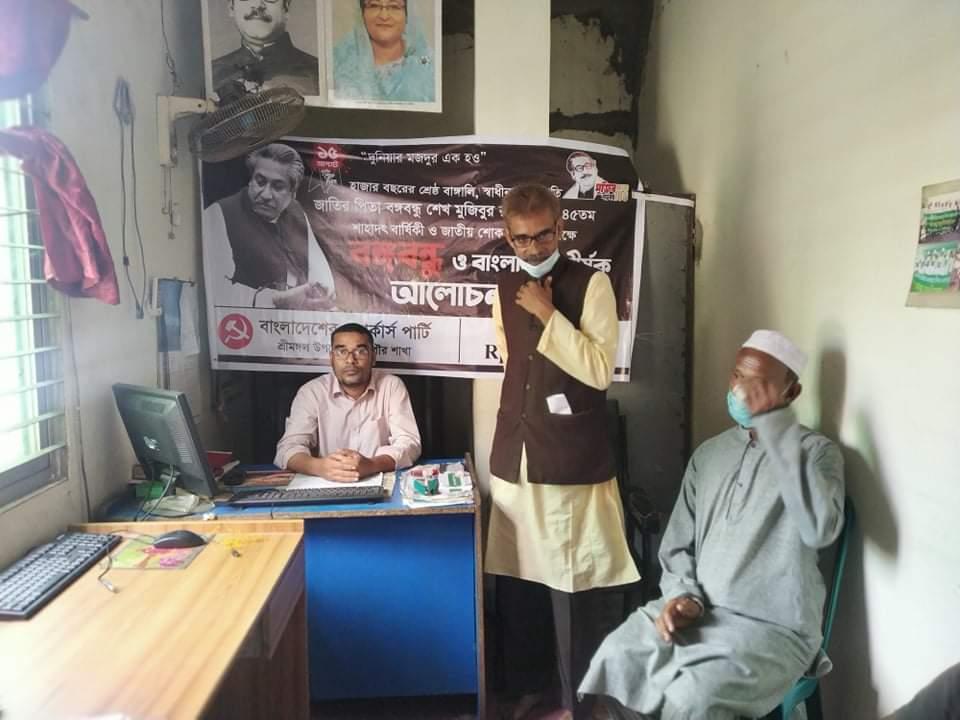 বঙ্গবন্ধুর আদর্শ 'মুক্তিযুদ্ধের চেতনা দৃঢ়ভাবে বাস্তবায়ন করতে হবে: সৈয়দ অামিরুজ্জামান