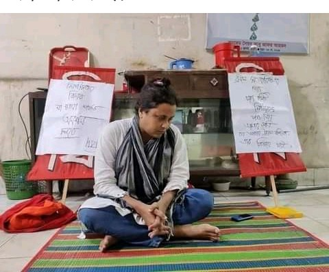 যৌন নিপীড়নের অভিযোগ: অনশনে সিপিবি নেত্রী জলি
