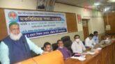 'শিক্ষার উন্নয়ন ছাড়া নগর উন্নয়ন সম্ভব নয়'