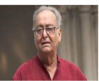 এখনও বিশ্বাস করি, বামপন্থাই বিকল্প: সৌমিত্র চট্টোপাধ্যায়