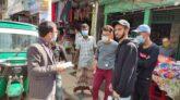 মাস্ক পরিধান না করায় মৌলভীবাজারে অারও তিনশত ব্যক্তি ও প্রতিষ্ঠানকে অর্থদণ্ড প্রদান
