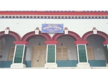 কুমিল্লার রামমালা গ্রন্থাগার দুর্লভ পান্ডুলিপির সংগ্রহশালা