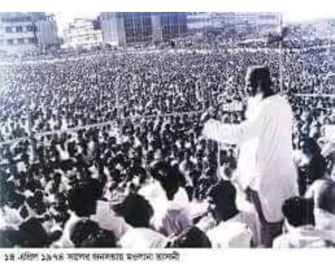 মজলুম জননেতা মওলানা ভাসানীর ৪৪তম মৃত্যুবার্ষিকী অাজ
