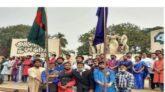 ছাত্র ইউনিয়নের ৪০তম জাতীয় সম্মেলনের উদ্বোধন