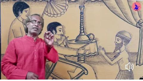 """নিবারণ পন্ডিত রচিত হাজং বিদ্রোহের গান """"মোদের দুখের কথা কাহারে জানাই"""""""
