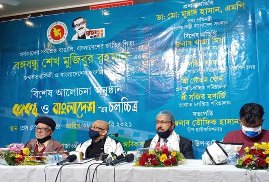 বাংলাদেশ-ভারতের সম্পর্ক অটুট আছে ও থাকবে
