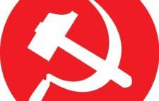 ভারতের কমিউনিস্ট পার্টির ১০১তম প্রতিষ্ঠাবার্ষিকী অাজ: এর উত্তরাধিকার অামরাও