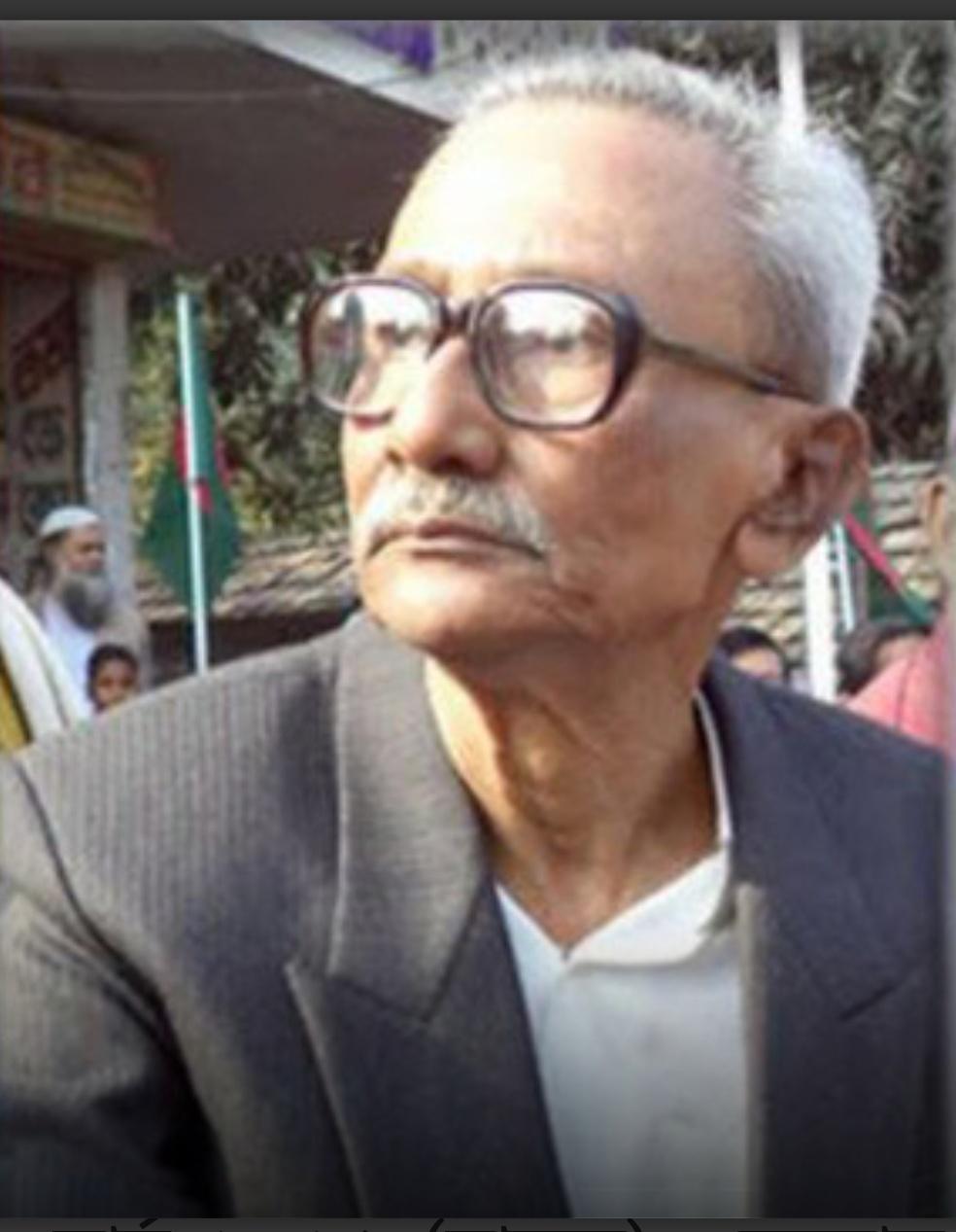 বীর মুক্তিযোদ্ধা মোসলেম উদ্দিনের ইন্তেকাল