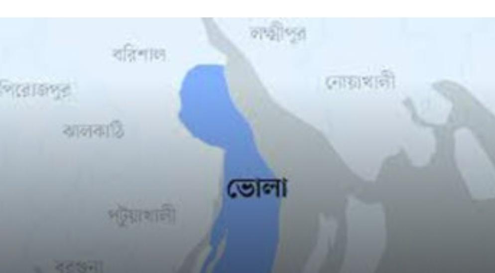 মুক্তিযুদ্ধে প্রথম প্রতিরোধে ভোলা জেলা