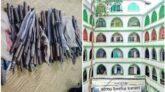 মাদ্রাসায় তল্লাশি: ছয় শতাধিক চাকু উদ্ধার পুলিশের