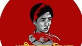 মানুষের পাশে দাঁড়ানোর প্রত্যয়ে শহীদ রাজু ব্রিগেডের আত্মপ্রকাশ