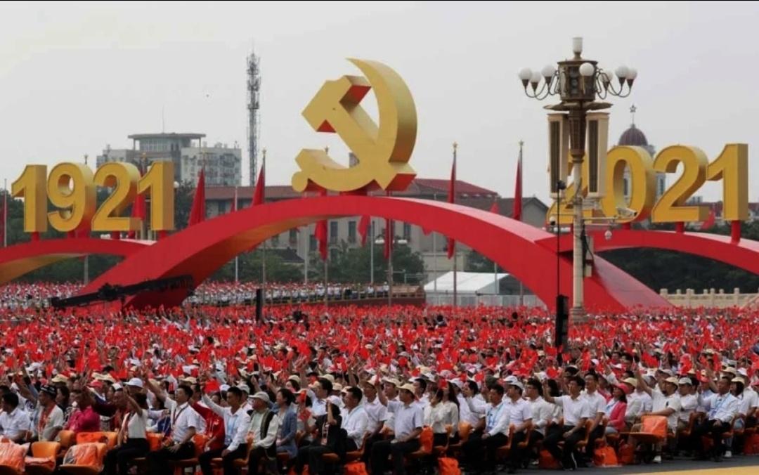 চীনা কমিউনিস্ট পার্টির একশো বছর