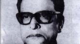 বিচারপতি সৈয়দ এ বি মাহমুদ হোসেনের ৩৯তম মৃত্যুবার্ষিকী অাজ