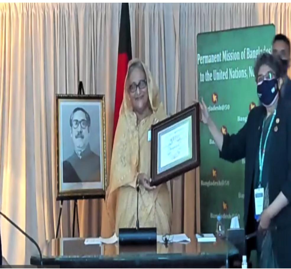 প্রধানমন্ত্রী শেখ হাসিনাকে এসডিজি অগ্রগতি পুরস্কার প্রদান করেছে জাতিসংঘ